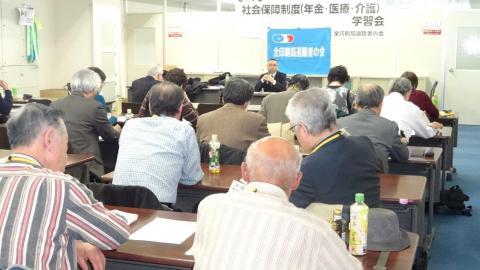 退職者の会社会保障制度学習会の模様.jpg