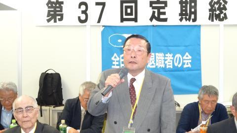 全印刷局第37回定期総会①.JPG